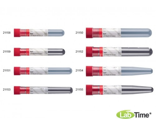 Пробирка 16x100 мм 10 мл, стерильная (конусная, PP, с красной крышкой и этикеткой), 800 шт
