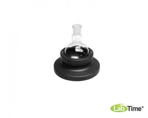 Подставка Heat-On для круглодонной колбы 1 л