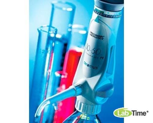 Дозатор бутылочный ceramus 5,0 - 30,0 мл, Hirschmann