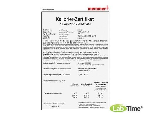Сертификат заводской калибровочный по 3 температурам +5, +37,+60 град С