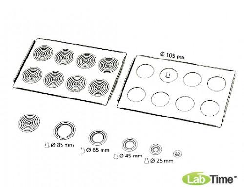 Крышка плоская с 8 отверстиями 107 мм и набором колец различных диаметров