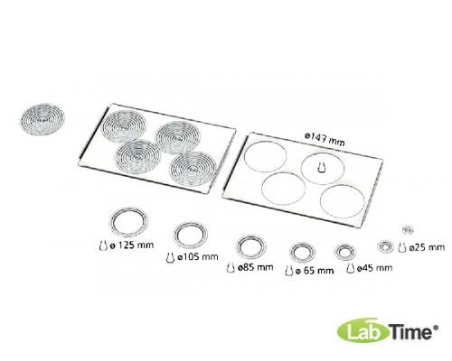 Крышка плоская с 4 отверстиями 147 мм и набором колец различных диаметров