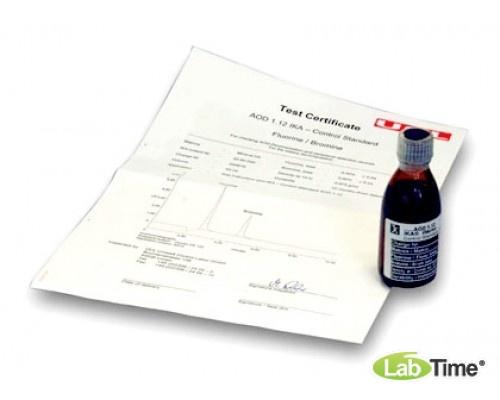 Стандарт контрольный для фтора и брома, упак. 50 мл, AOD 1.12