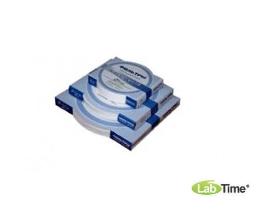 Фильтр синяя лента d:125 мм обеззоленный (100 шт/уп)